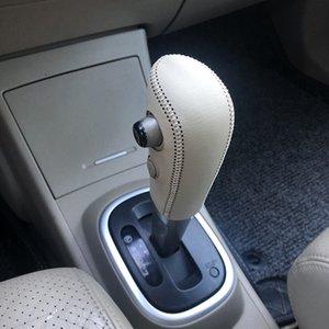Original Faux кожаный автомобильный механизм переключения рукава защитный рукав для загрузки втулки для Nissan Sylphy Tiida Livina Car Gear Cover Beige