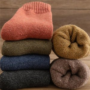 Winter Thicken Solid Tube Socks Winter Keep Warm Against Cold Outdoor Socks Fashion Man Woolen Floor Homewear