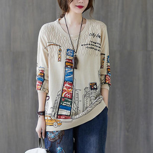 Large Size Autumn Printed Knitted Pullovers O-neck Sweater Loose Casual Women Tops Fashion 4 Colors Long Sleeve