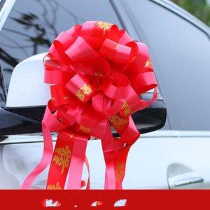 Persona pigra Two Color Pull Bow Bow Matrimonio Car Colorato Nastro Flower Ball Nuovi prodotti Vendi bene con vari pattern 4 8LJ J1