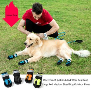 Dog Shoes Pet Shoes Waterproof And Wear-resistant New Pet Products Dog Foot Covers