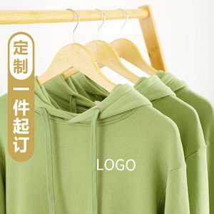 Printed picture of sweater student class uniform custom made Plush thickened hoodie coat can be embroidered