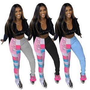 3 Farben Sporthosen Frauen Hohe Taille Hosen 2020 Modernes Drucken Geformt Split Farbe Matching Micro Trompete Casual Sports Hosen