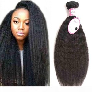 100% Human Hair Weave Bundles Curly Kinky Straight Brazilian Malaysian Peruvian Indian Virgin Hair Unprocessed Msjoli Hair