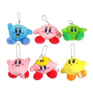 8cm Star Kirby Plush Toys Keychain Cute Game Small Doll Key Chain Girl Bag Pendant Accessories Keyring Children Gift