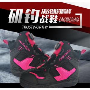 يطير أحذية الصيد شعرت وحيد مع الأظافر 2020 جديد upstream الأحذية المهنية قفل الذاتي القفل التسلق التنزه انزلاق برهان wmtgrk