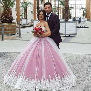 Pink Satin Princess Quinceanera Dresses 2021 Sweetheart White Tulle Lace Charming Sweet 16 Dresses Simple Long Prom Gowns