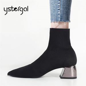 Ystergal Женщины вязание носки сапоги женские коренастые высокие каблуки женские туфли Slim Fit Короткие пинетки черные верховые ботинки ботинок
