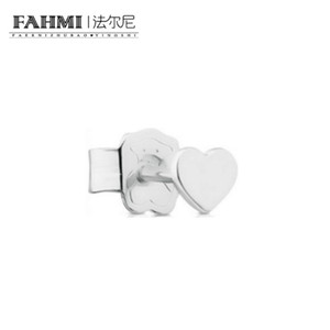 FAHMI 100% Sterling Silver Retro Charming Love Heart Shape Stud Earrings Charm Women Elegant Jewelry Birthday 611143500 Gifts Fashion