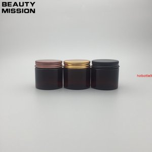 50g X 50 empty brown aluminum cap cream container,PET jar plastic pot bottle with black bronze gold screw lidgood qualtity