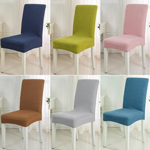 Spandex Fabric Chair Cover 11 Colors Short Stretch Dining Seat Covers Elastic Slipcover Banquet Home Hotel Party Wedding Decor Ceremony