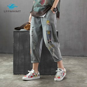 20200816 Fashion Brand Korea Style Vintage Hole Girl Embroidery Ankle-length Denim Jeans Female Casual Loose Harem Pant Trousers