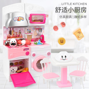 Children's family toy business super entity boys and girls simulation sound and light kitchen utensils water washing basin toys1904215516