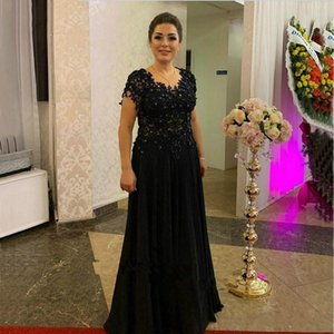Plus Size Evening Dresses Long Appliques Lace Beaded A Line Chiffon Prom Party Gowns Mother Of The Bride Dress