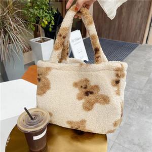 2021 Plush Bear Handbag Warm Lamb Like Fabric Underarm Bag Small Canvas Tote Soft Fluffy Shoulder Bags Cute Tote Bag For Girls