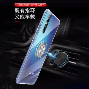 Для Vivo X27PRO прозрачный мобильный телефон подходит для кольцевой кронштейна X23 TPU Полный пакет S15 осенний достойный мягкий чехол защитный