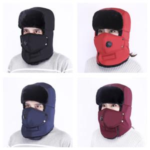 Fashion Winter Fleece Scarf Mask Cap Anti-fog Thickened Thermal Lei Feng Cap Men Women Outdoors Earflaps Warm Cycling Windpoof Hats Sale