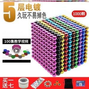 Buck Ball Puzzle Mark бусины Bak Beans Magic Magnetic Iron Balls 1000 декомпрессионные игрушки цвета