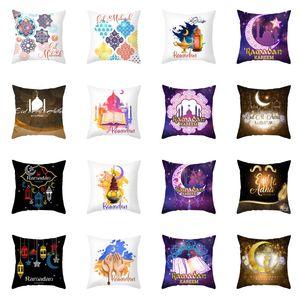 18x18 pollici Ramadan Pillow Case Eid Ramadan Mubarak Light Pillow Case Purple Square Ramadan Throw Cushion Decorazione della copertura