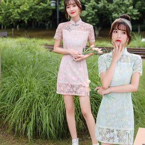 Vintage Woman Cheongsam Dress Retro Traditional Chinese Style Lace Short Sleeve Mini Qipao Elegant Oriental Chinese Evening Dres