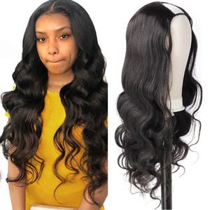 موجة الجسم U جزء شعر مستعار الإنسان شعر مستعار للنساء السود البرازيلي ريمي 2x4 بوصة غلويليس شعر مستعار الإنسان دون الخياطة الغراء
