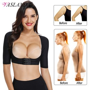 Vaslanda Upper Arm Shaper For Women Post-Surgical Tops Arm Compression Shapewear 혹등 자세 교정기 셰이퍼