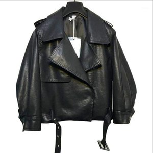 Vintacy Herbst 2020 Neue Punk PU Jacken Street Wear 5 Farben Kurze Lederjacken Frauen Casual lose Outwears Gothic Stil Top1