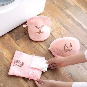 Borsa ad ispessimento Bras Bras Pantaloni per uso speciale Borse lavanderia Borse Zipper Tasca netta Tasca Panno pulito Organizzare comodo nuovo arrivo 3 5RL N2