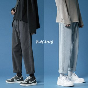 Wide leg jeans women's high waist shows thin and loose straight tube 2020 new daddy pants ins trendy brand thickened pants