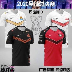Hero Uzi taobo tes alliance S10 lgdid short sleeve Ig clothing RNG team uniform SN