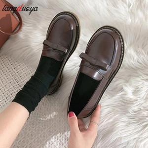 lolita shoes women japanese sweet black cosplay shoes kawaii women lolita sneakers cute kawaii zapatilla mujer 2020 #lN5i