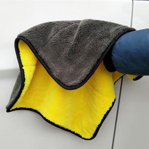 30 * 40CM العناية بالسيارة تلميع مناشف غسل أفخم ستوكات غسل التجفيف منشفة قوية سميكة أفخم الألياف البوليستر سيارة تنظيف CLO 2 N2