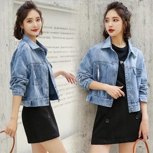 Spring And Autumn denim jacket women Short-height Short Jeans Coat Girl'S Korean-style Loose-Fit Cool College Style Tops T122554 A1112