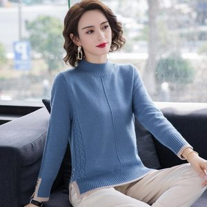 2020Knitted Bottoming Shirt Autumn And Winter New Korean Version Of Loose Short Half High Neck Twist Pullover Sweater WomenX040