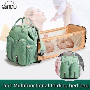 2in1 Multifunctional Diaper Bag Backpack Waterproof Large Capacity Maternity Hospital Baby Care Nappy Fold Crib Bags Backpacks