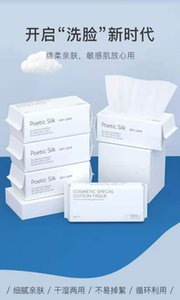 Disposable face wash, facial cleanser, makeup remover, towel extraction