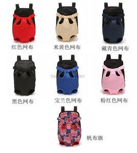 30pcs Pet Carrier Dog Front Chest Backpack Five Holes Backpack Dog Outdoor Carrier Tote Bag Sling Holder Mesh Puppy