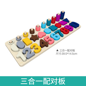 Children's Toys Digital Jigsaw Puzzle Early Education Intellectual Development Wooden 1-21 2-year-old 3 boys and girls darling
