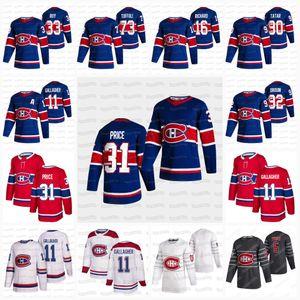 Carey Price Montreal Canadiens 2021 Реверс Ретро Геллахер Рой Доми Аллен Брендан Геллагем Рой Доми Аллен Брендан Дэнтель Друин Сузуки Джерси