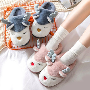 Women Winter Home Slippers Cartoon Deer Elk Non-slip Soft Warm House Shoes Men Ladies GIrs Indoor Bedroom Couples Floor Footwear 201124