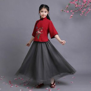 Chinese Style Retro Ancient Costume Girls Tang Dynasty Hanfu Suit Folk Dance Costumes Classical Guzheng Dance Performance Dress