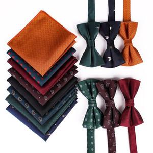 2020 Formal Dress Mens Suits Bowtie Pocket Squares Set Man Bowtie Handkerchief Set for Wedding Hanky Custom Logo