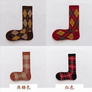 GI7 Çorap Erkekler Sonbahar Ve Kış Çorap Yaz Ince Örgü Ter Nefes Gemi Emme Pamuk Yeşil Run Burnaby Japon Çorap Kaldırma Kulak