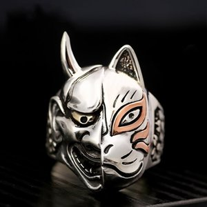 2020 New Fashion Vintage Pop Japanese Prajna Mask Hip Hop Rock Punk Metal Personality Ring for Men Women Asymmetry Rings Jewelry