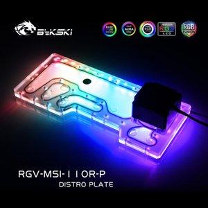 Bykski Acrylic Board Refrigeração de água Kit Solução para MSI Cungnir 110R Capa de Computador para CPU / GPU Bloqueio Suporte DDC Bomba