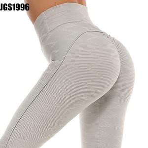 Женская высокая талия йоги брюки животик управления Trught Cranched Booty Leggings тренировки работает подъемный подъемник текстурированные колготки