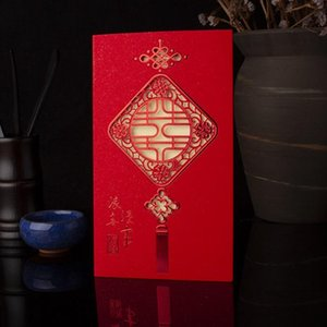 Chinese style wedding invitations creative personality festive wedding invitations vintage exquisite bronzing wedding red 19.8*12.5cm