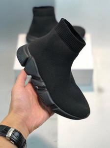 Bon marché Vitesse de vitesse design enfants enfants enfants garçons filles jeunesse baskets formateurs de luxe de sport chaussures de chaussettes de sport Taille 24-35
