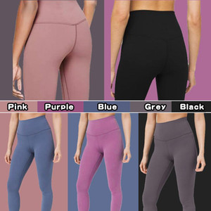 Frete Grátis Yoga Calças Lu-32 Mulheres Sólidas Yoga Calças Cintura Alta Cintura Esportes Treino Esportes Esportes Esportes Senhoras