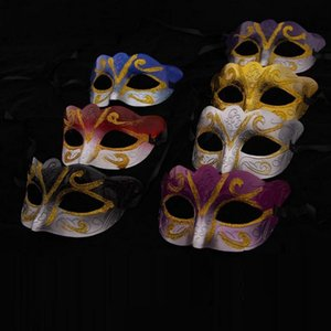 Party with Gold Glitter Unisex Sparkle Sparkle Venetian Mask Mardi Gras Masks Masquerade